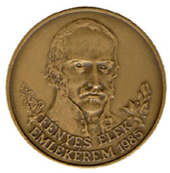A Központi Statisztikai Hivatal 2002-ben Fényes Elek Emlékéremmel tüntette ki Varga E. Árpádot