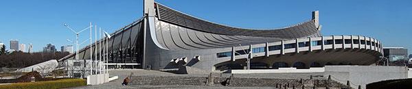 A Yoyogi-stadion